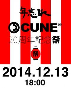 20141120_cune