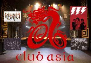 club-asia_20150220